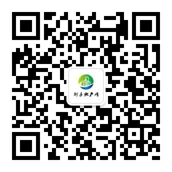 微信二维码-衡阳市